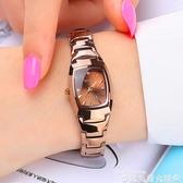 手錶正品手錶女學生韓版簡約時尚潮流女士手錶防水鎢鋼色石英女表腕表 聖誕節