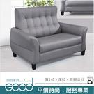 《固的家具GOOD》300-3-AV 水...