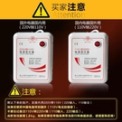 變壓器220V轉110V台湾日本美國110V轉220V100V電源電壓轉換器舜紅500W『小淇嚴選』