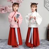 漢服女童小學生國學服男童中國風古裝女書童服裝兒童元旦演出服男 MKS免運