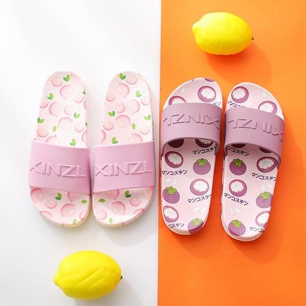 新款女拖鞋外穿防滑夏季時尚水果家居室內洗澡浴室防臭一字拖
