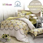 IN HOUSE-羅騰堡街景-300織紗精梳棉兩用被床包組(加大)