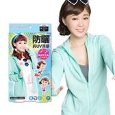 【E-HEART】高透氣抗UV防曬外套 綠(L)