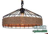 不二477美式復古鐵藝餐廳燈燈具裝飾燈工廠麻繩吊燈