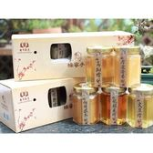 【蜂之饗宴】蜂蜜手信(4罐裝)