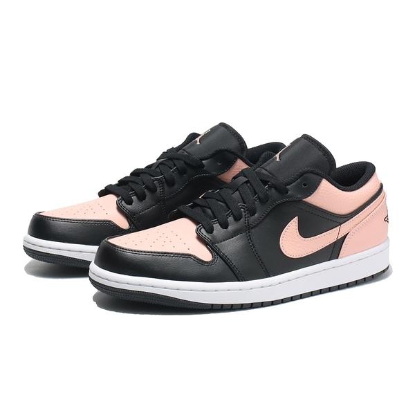 NIKE 籃球鞋 AIR JORDAN 1 CRIMSON TINT AJ1 黑粉 休閒 男 (布魯克林) 553558-034