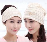 寶媽月子帽 產後純棉坐月子帽子孕婦頭巾產婦時尚透氣防風 萌萌小寵