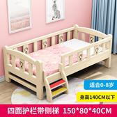 實木兒童床寶寶兒童小床拼接大床邊男孩單人加寬女孩公主床帶【七夕節鉅惠】