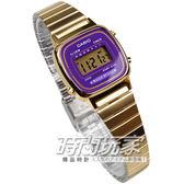 CASIO卡西歐 LA670WGA-6 復古潮流 金色時尚魅力 嘻哈流行款 計時/鬧鈴 數位電子女錶 紫色)LA670WGA-6DF