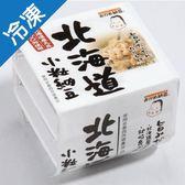 北海道小粒納豆/盒附醬包【愛買冷凍】