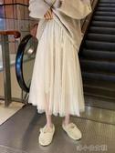 春秋韓版新款chic高腰顯瘦網紗裙中長款百褶大擺仙女半身裙潮 洛小仙女鞋