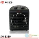 SPT 尚朋堂 即熱式電暖器 SH-3380