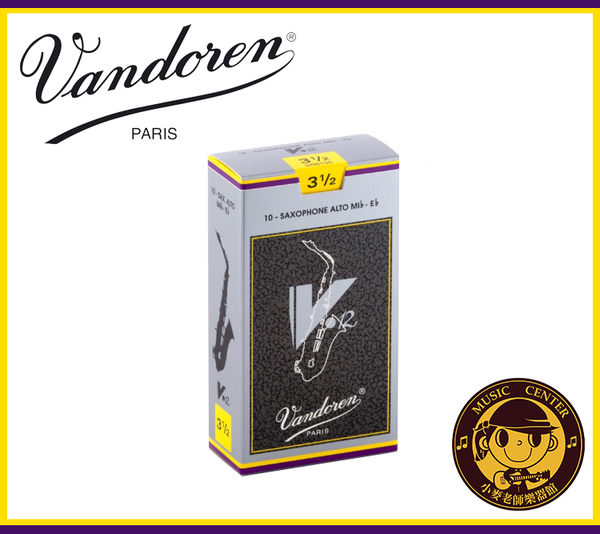 【小麥老師 樂器館】法國 Vandoren V12 銀盒 3 1/2號 中音薩克斯風竹片 薩克斯風 CR6135