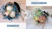 樂禾烘焙 造型花束