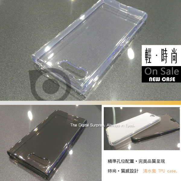 【高品清水套】SONY E5823 Z5mini compact 矽膠皮套手機套殼保護套背蓋套果凍套
