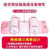 嬰兒頭型矯正枕頭防偏頭定型枕0-3-6個月1歲新生兒寶寶糾正偏頭夏 聖誕節狂歡