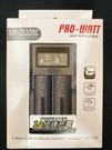 全館免運費【電池天地】PRO-WATT VIP-ZL220C 鎳氫/鋰電池充電器 可充18650