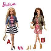 【居家優品】A款現貨 2015新品Barbie芭比娃娃兒童早教益智女孩夢想玩具時尚芭比多款選 A款現貨