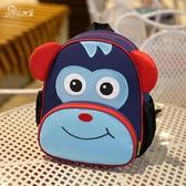 兒童後背包 寶寶幼兒園書包兒童1-3-5歲可愛休閒雙肩包男女童旅游防走失背包 雙12