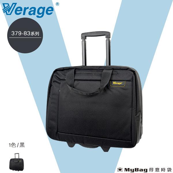 Verage 維麗杰 電腦拉桿箱 時尚黑系列 379-8350 得意時袋