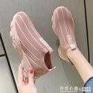透氣飛織網面鞋女ins潮2020夏季新款網紅輕便軟底跑步休閒運動鞋 怦然心動