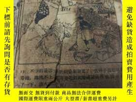 二手書博民逛書店連環畫:罕見枯木逢春Y10244
