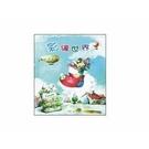《享亮商城》OM-V4K3B20  4K圖畫紙收集冊 20入-彩繪世界