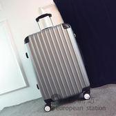行李箱/男士拉桿箱男密碼箱皮箱20寸「歐洲站」