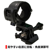 mio MiVue M510 M550 M777 plus金剛王安全帽黏貼行車紀錄器車架快拆座機車行車記錄器固定架支架子