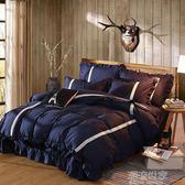 纯色韩式风公主风四件套1.8m荷叶花边床单式素色被套被罩床上用品『潮流世家』
