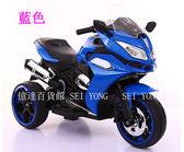 【億達百貨館】20016-新品兒童電動摩托車 三輪摩托車 電動機車 重型機車 特價~