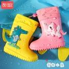 兒童雨鞋男寶寶恐龍防滑雨靴女學生小童幼兒水鞋防水【奇趣小屋】