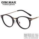 青陌明星款眼鏡框TR90更輕可配近視男女平光鏡潮人眼睛時尚眼鏡架【萬聖節推薦】