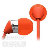 【曜德視聽】AKG K323XS 紅色 耳道式耳機 /送收納盒