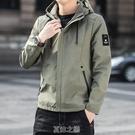 男士春季外套新款韓版潮流休閒帥氣青薄款潮牌夾克上衣服 快速出貨