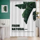 北歐衛生間浴簾防水布套裝加厚防霉浴室簾子高檔淋浴掛簾隔斷門簾