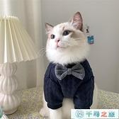 IG寵物狗狗貓貓兩腳冬裝保暖可愛小奶貓布偶貓秋冬天貓咪衣服【千尋之旅】