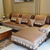 四季真皮沙發墊貴妃組合防滑歐式簡約現代客廳皮沙發上的墊子整套【果果新品】