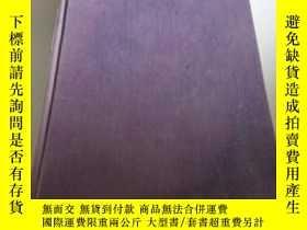 二手書博民逛書店Lord罕見Vanity( 不好)Y200392