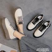 帆布鞋 小白鞋女年新款網紅增高帆布鞋子百搭秋冬運動老爹棉鞋ins潮 萊俐亞