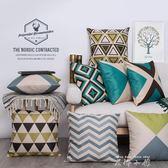 純色卡通幾何印花靠枕歐式沙發辦公室客廳靠墊北歐簡約現代抱枕套 【米娜小鋪】igo