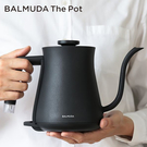日本必買 手沖壺 快煮壺【U0131】BALMUDA The Pot 手沖壺 完美主義