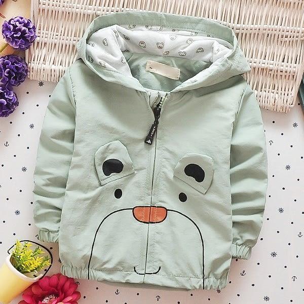 寶寶外套  雙層連帽拉鍊休閒外套夾克 UG13405 好娃娃