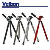 【加贈手機夾】 Velbon T-300 T300 八段式腳架 桌上型腳架 銅管伸縮腳架 公司貨