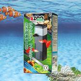 AZOO 新沈水過濾器 60