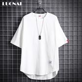 夏季衣服男士白色短袖t恤寬鬆韓版半袖純棉體恤潮流打底衫男生潮 亞斯藍