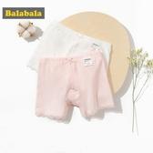 巴拉巴拉女童內褲棉平角褲兒童短褲女內穿底褲小學生安全褲兩條裝