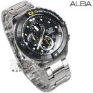 ALBA雅柏錶 三眼錶 不銹鋼帶 黑色 男錶 AM3323X1 VD57-X071D 黑 軍錶 復古 三眼