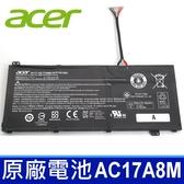 宏碁 ACER AC17A8M 原廠 電池 保固一年