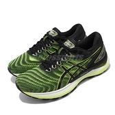 Asics 慢跑鞋 Gel-Nimbus 22 黃 黑 男鞋 運動鞋 【ACS】 1011A680751